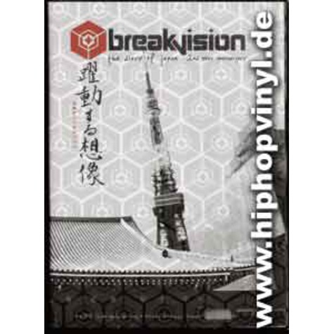 Breakvision - 2nd year anniversary edition