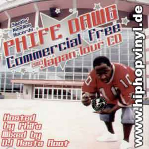 Phife Dawg of ATCQ - Commercial free - 2003 japan tour cd