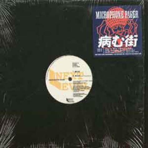 Microphone Pager - Sick town Lord Finesse remix