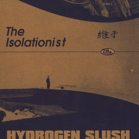 DJ Vadim is The Isolationist - Hydrogen Slush
