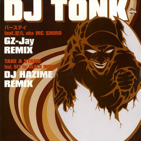 DJ Tonk - Take a stand feat. 5FT of Black Moon