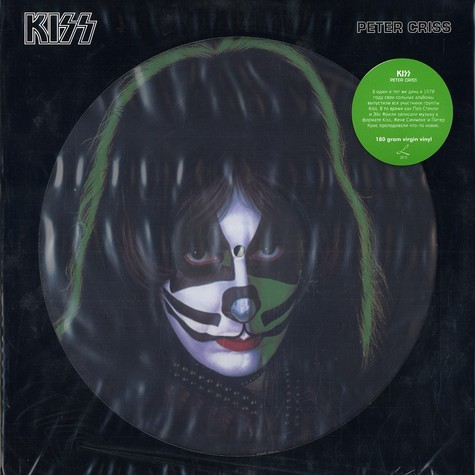 Kiss - Peter Criss Picture Disc Edition