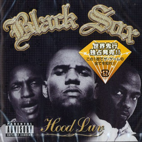 Black Sox - Hood luv
