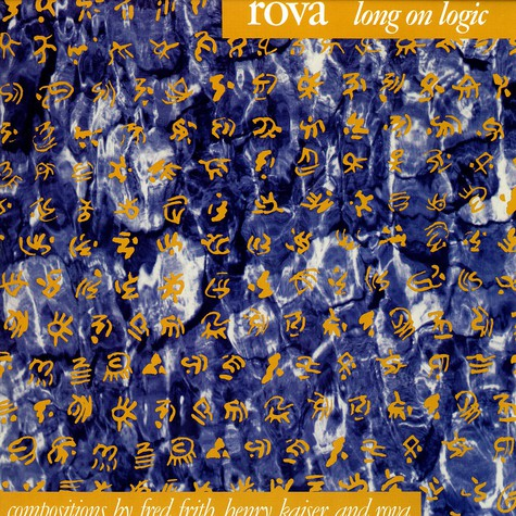 Rova - Long on logic