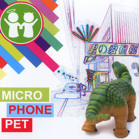 Mochipet - Microphonepet