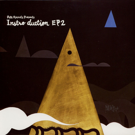 V.A. - Pete Records Presents Instro Duction EP2