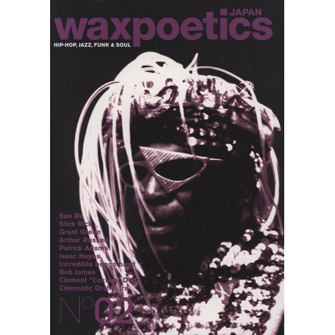 Waxpoetics - Japan Issue 2