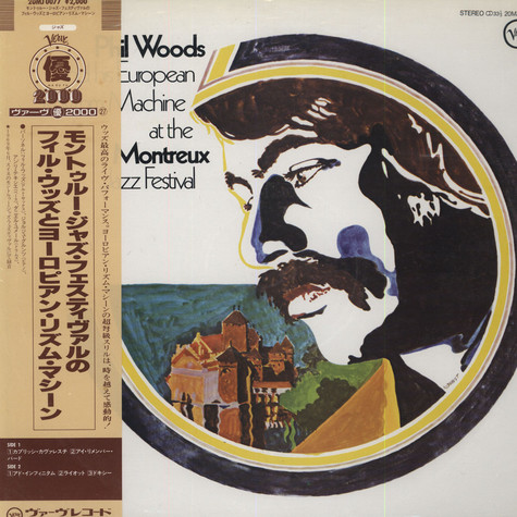Phil Woods And His European Rhythm Machine - Phil Woods And His European Rhythm Machine At The Montreaux Jazz Festival
