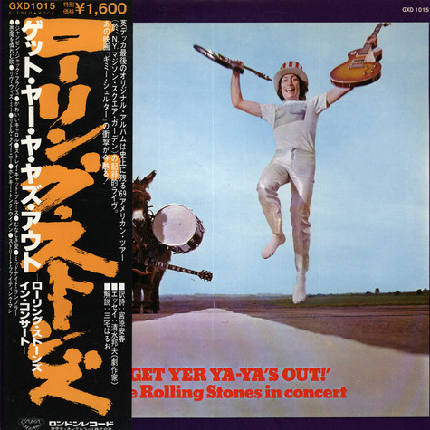 Rolling Stones, The - Get Yer Ya-Ya's Out!