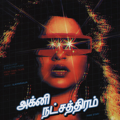 Ilaiyaraaja - Fire Star: Synth-Pop And Electro-Funk From Tamil Films