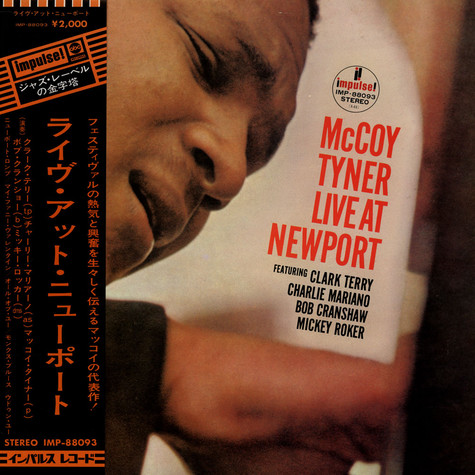 McCoy Tyner - Live At Newport