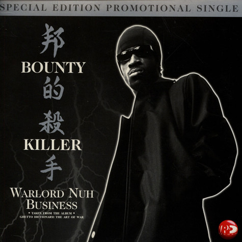 Bounty Killer - Warlord Nuh Business