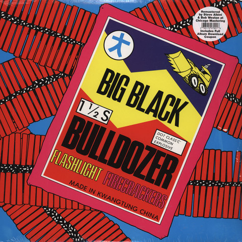 Big Black - Bulldozer EP