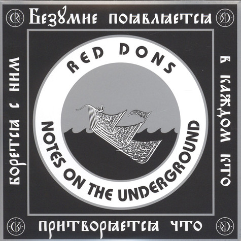 Red Dons - Notes On The Underground
