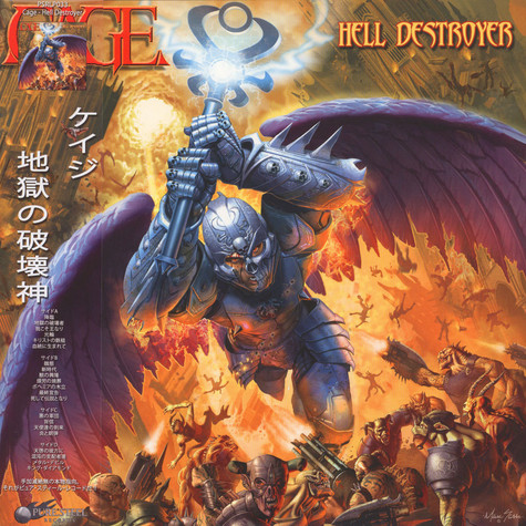Cage - Hell Destroyer