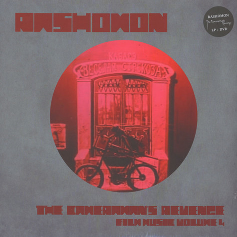 Rashomon - The Cameraman's Revenge