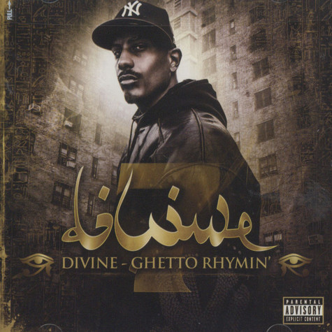 Divine - Ghetto Rhymin'