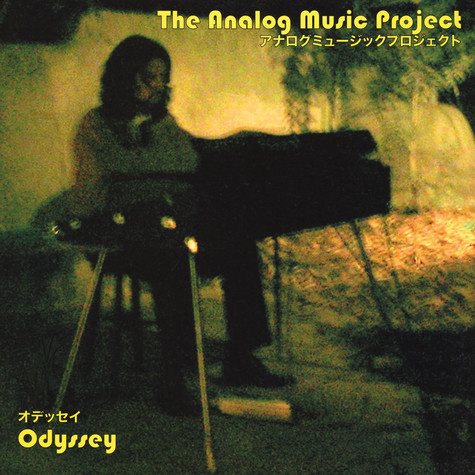 Analog Music Project, The (AMP) - Odyssey
