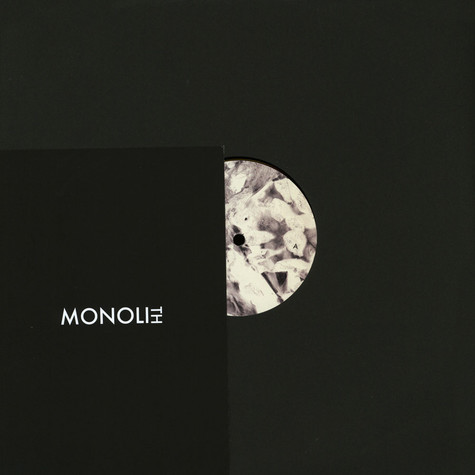 V.A. - Monolith Records 000 Remixes