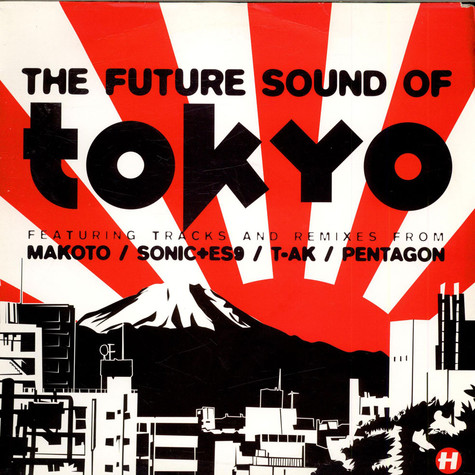 V.A. - The Future Sound Of Tokyo