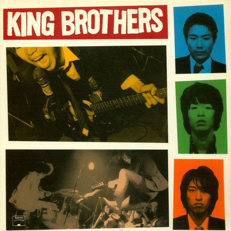 King Brothers - King Brothers