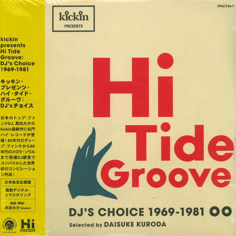V.A. - Hi Tide Groove Record Store Day 2020 Edition