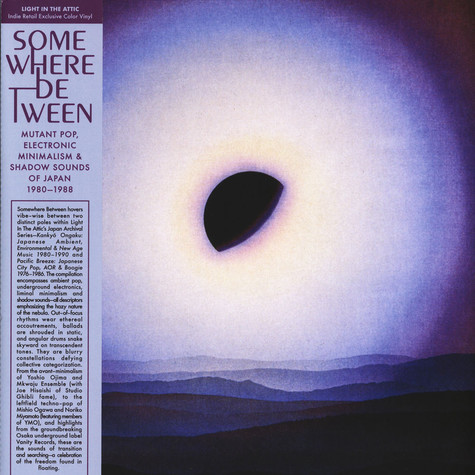 V.A. - Somewhere Between: Mutant Pop, Electronic Minimalism & Shadow Sounds Of Japan 1980-1988 Purple Cornetto Vinyl Edition (Indie Retail)