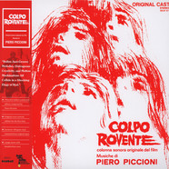 Piero Piccioni - Colpo Rovente: Colonna Sonora Originale Del Film Red Vinyl Edition