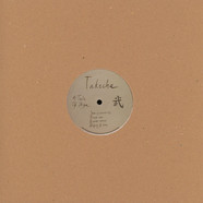 Takecha - Tale Of Shiga