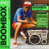 Soul Jazz Records presents - Boom Box 2: Early Independent Hip Hop, Electro and Disco Rap 1979-83