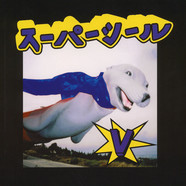 DJ Qbert - Super Seal Giant Robo V.2 (Right Arm) White Vinyl Edition (Small Weapons Cover)