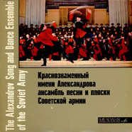 Alexandrov Red Army Ensemble, The - Alexandrow - Ensemble