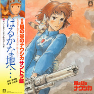 Joe Hisaishi - Haruka Na Chi E - Nausicaä Of The Valley Of Wind: Soundtrack