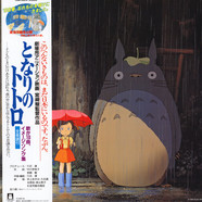 Joe Hisaishi - My Neighbor Totoro -  Image Album