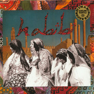 Habibi - Habibi Red Vinyl Edition