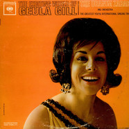 Geula Gill - The Exciting World Of Geula Gill
