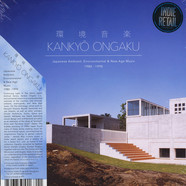 V.A. - Kankyo Ongaku: Japanese Ambient, Environmental & New Age Music 1980-1990 Blue Vinyl Edition