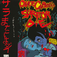 Onoe Caponoe - Surf Or Die
