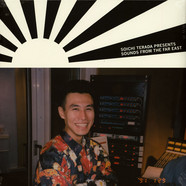 Soichi Terada presents - Sounds From The Far East Updated Edition