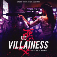 V.A. - OST The Villainess