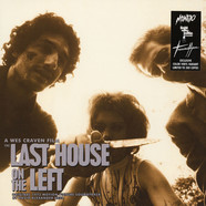 David Hess - OST The Last House On The Left Brown Vinyl Edition