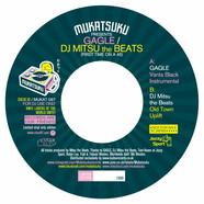 V.A. - Gagle / DJ Mitsu The Beats - First Time On A 45