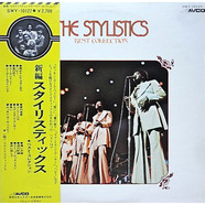 Stylistics, The - Best Collection